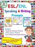 ESL/ENL Speaking & Writing Prompts BUNDLE