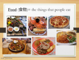 ESL Food Lesson with Simplified Chinese