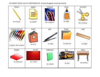 ESL French/English flash cards, school words