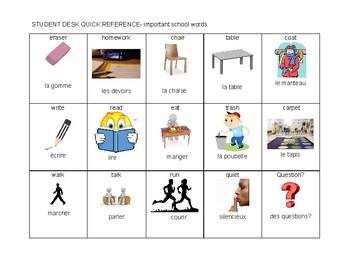 French/English flash cards, school words