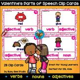 ESL GRAMMAR: Noun, Verb and Adjective Clip Cards (Valentin