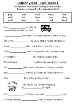 Worksheets Simple Past Tense Regular Verbs | Homeshealth.info