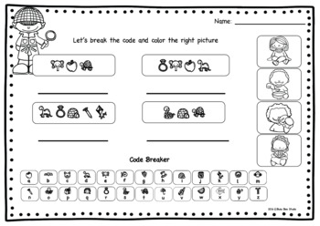 "ESL Game ""Break the Code"": Action Verbs (set 1)"