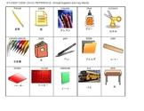 Japanese/English flash cards, school words