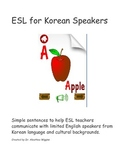 ESL Korean Sentences