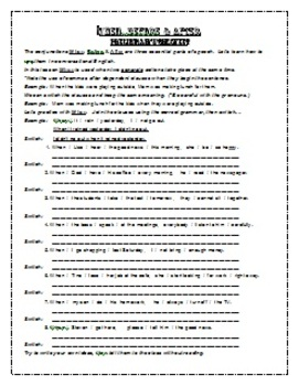 ESL Lesson Plan & Worksheets (Print) - When Before & After 1