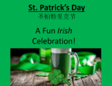 ESL Lesson on St. Patrick's Day with Simplified Chinese