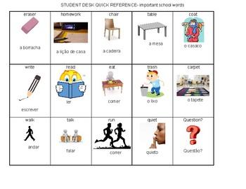 ESL Portuguese/English flash cards, school words