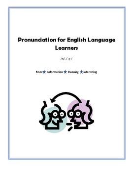 ESL Pronunciation Lesson: /n/, /ŋ/