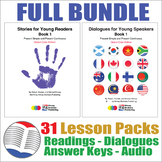 ESL Readings and Exercises Book 1 Bundle