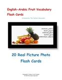 ESL Real Picture Photo Flash Cards on Fruit