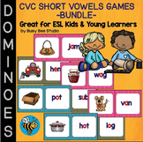CVC Games: Short Vowels Dominoes - BUNDLE