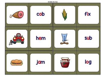 ESL Resources: CVC Short Vowels Domino Game