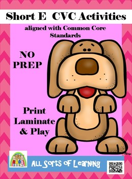 Short E CVC Activities aligned with Common Core Standards