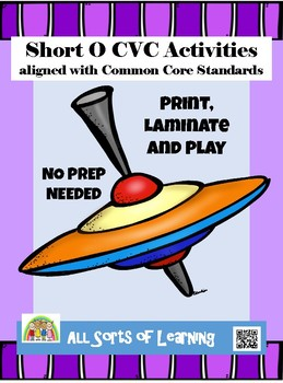 Short O CVC Activities aligned with Common Core Standards