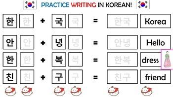 Korean Worksheets For Kindergarten