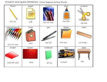 Vietnamese/English flash cards, school words