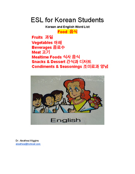 ESL for Korean Students - Health/Nutrition (Food Vocabulary - 8 pages)