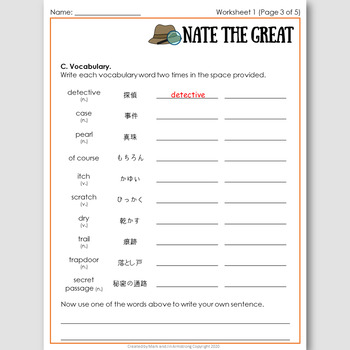 Nate the Great, an ELT Novel Study for Japanese Students