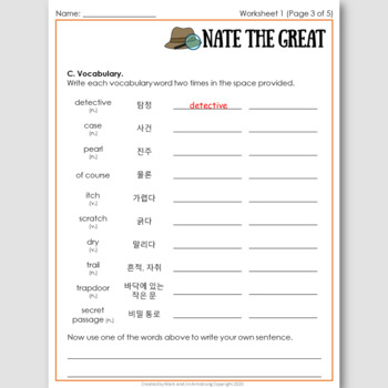 nate the great pdf download