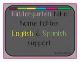 ESOL Kindergarten Spanish/English Home Folder