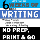ESSAY WRITING PROMPTS -- GRAPHIC ORGANIZERS AND DIGITAL COMPONENT
