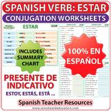 ESTAR - Spanish Verb Conjugation Worksheets - Present Tense