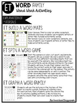 ET Word Family Word Work Activities