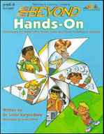 Beyond Hands-On (Enhanced eBook)