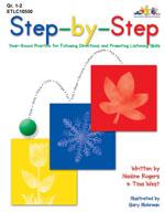 Step-by-Step - Grades 1-2 (Enhanced eBook)