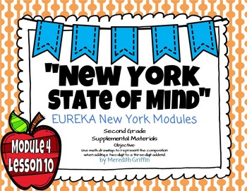 EUREKA MATH 2nd Grade Module 4 Lesson 10 Slideshow Supplem