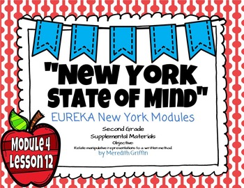 EUREKA MATH 2nd Grade Module 4 Lesson 12 Slideshow Supplemental Materials 2015