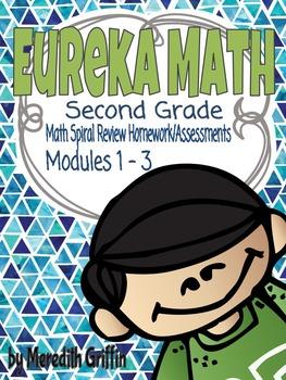 EUREKA MATH 2nd Grade Homework & Assessments Module 1 - 3 Spiral Review BUNDLE