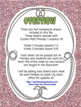 EUREKA MATH NY Homework Module 1  OA.1 OA.2 NBT.5 2nd Grade Common Core