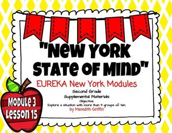 EUREKA MATH 2nd Grade Module 3 Lesson 15  PowerPoint Slide