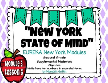 EUREKA MATH 2nd Grade NY  Module 3 Lesson 6 Slideshow Supplemental Lesson