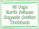 EVERYTHING REGENTS REVIEW - Earth Science