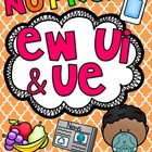 EW UE UI Worksheets & Activities {NO PREP!}
