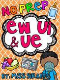 EW UE UI Worksheets & Activities {NO PREP!}