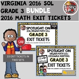 EXIT TICKETS GRADE 3 MATH VIRGINIA 2016 SOLs BUNDLE