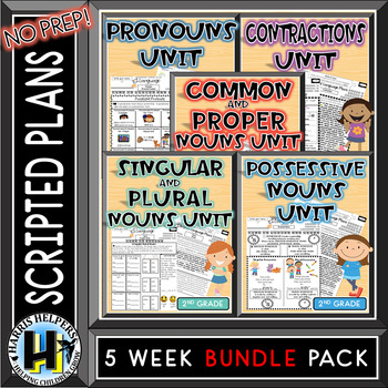 No Prep Guided Teaching Units with Scripted Plans for 2nd Grade ELA - BUNDLE