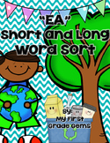 Earth Day Ea Word Sort - Short or Long