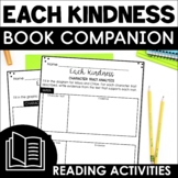 Each Kindness Lesson Plans and Activities | Distance Learning