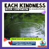 Each Kindness by Jacqueline Woodson | Teaching  Kindness | Reader Response Pages