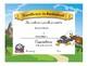 Eagle Award Certificates -Standard