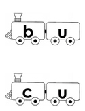 Early Blending Two Letter Sounds - Vowel -u