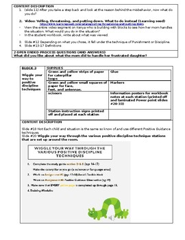 Early Childhood Education A Unit 1 Day 5 lesson plan Positive Guidance Wiggle