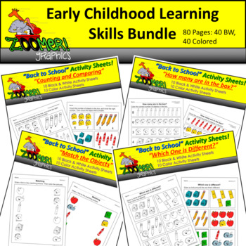 Early Childhood Learning Skills Bundle