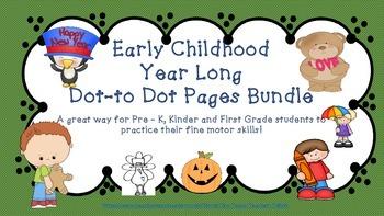 Early Childhood Yearlong Bundle
