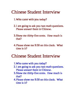 Conferences- Early Chinese Learners Fall Interview